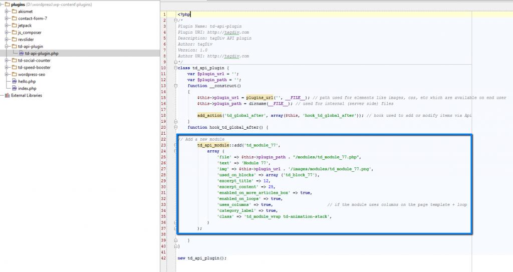 td_api_plugin_new_module_code